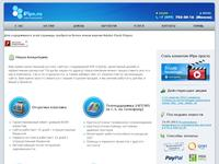 Отзыв хостинг ipipe каталог сайтов топ торент трекеров